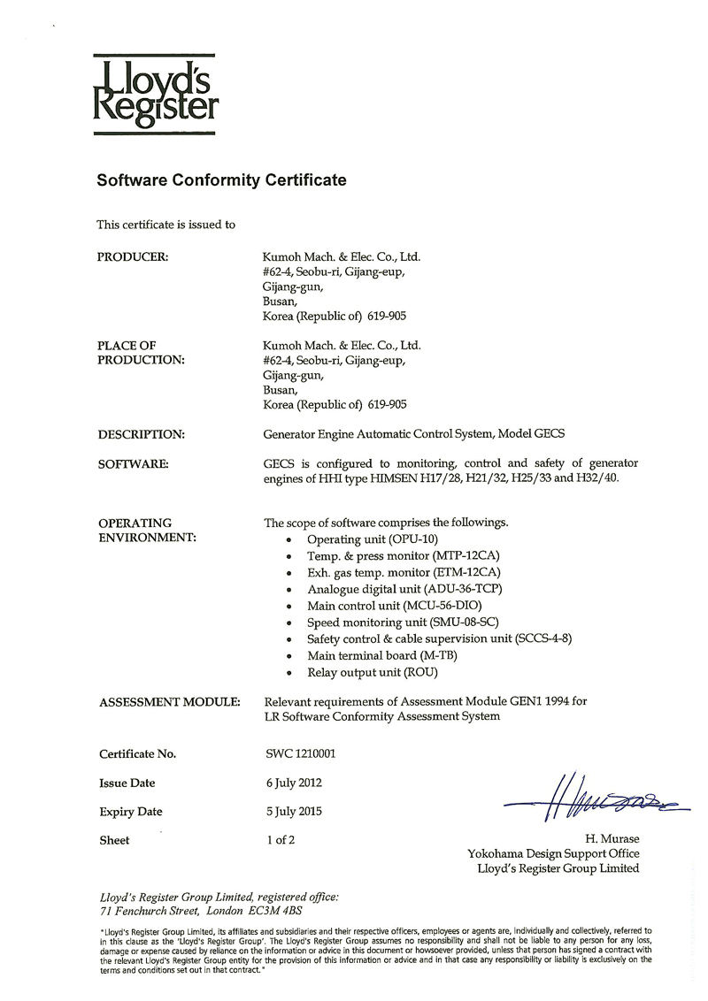 Quality Certifications Software Conformity Certification